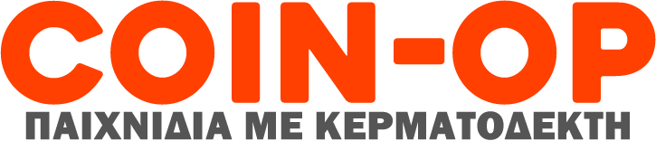 COIN-OP | Παιχνίδια με κερματοδέκτη | Πωλήσεις – Ενοικιάσεις